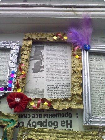 И это все старая газета! фото 1