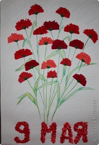 плакат  к Дню Победы