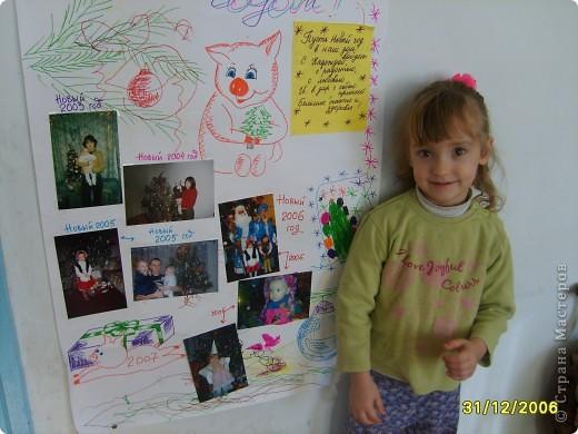 Это Викуля в 1,5 года рисует акварелью. С чувством! фото 11