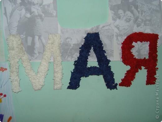 """Очень понравилась идеи """"9"""" с фотографиями военных лет.  Информация  подобрана в рамках нашего проекта """"Красноярский край в годы войны"""". фото 3"""
