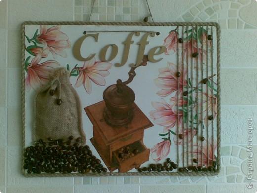 Кофейное панно в подарок