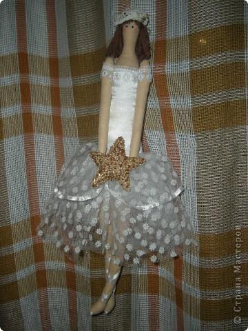Кукла МАРИША уехала в Новокузнецк фото 1
