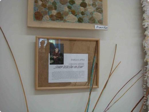 """Здравствуйте! Хочу поделиться положительными эмоциями, которые получила от поездки в г. Краславу на выставку детских работ """"Lietas un tēli"""" (Вещи и образы). Часть работ была выставлена на улице. фото 48"""