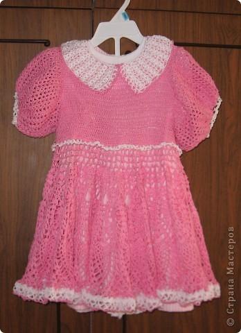 Платье для девочки. фото 1