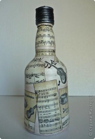 первая бутылочка фото 5