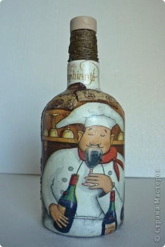 первая бутылочка фото 1