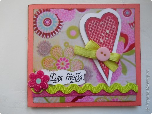 валентинки фото 3