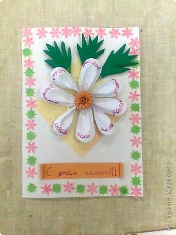 Так открыточки по ближе. фото 8