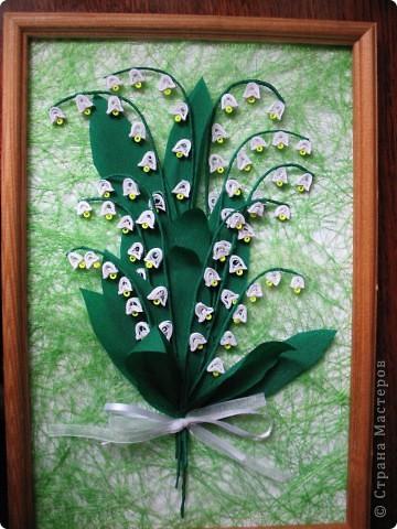 Вот и у меня теперь есть весенние цветы. Огромное спасибо всем мастерицам, пересмотрела все работы с подснежниками и ландышами, взяла понемногу у всех. У Свет-Лана http://stranamasterov.ru/node/142912, у Дватая http://stranamasterov.ru/node/86055, Спасибо вам огромное, и всем у кого есть такие же цветочки. фото 3
