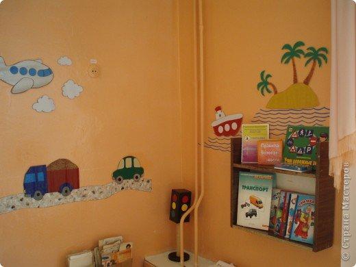 В младшей группе детского сада фото 2