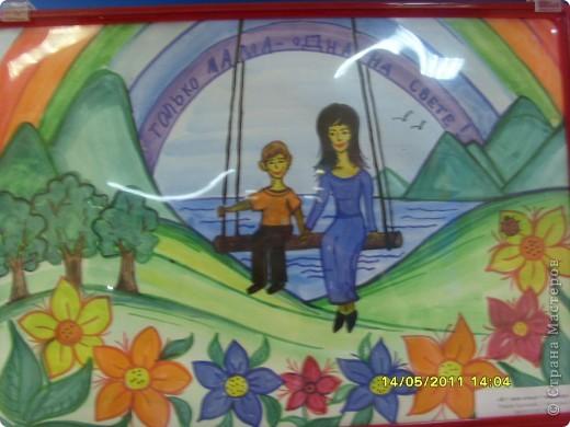 """14 мая наш благотворительный фонд """"Вера, Надежда, Любовь""""  провел выставку рисунков детей с ограниченными возможностями здоровья, посвященную Дню семьи """" Я+Моя семья=Мой мир"""" фото 7"""