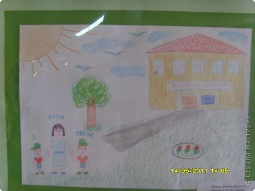 """14 мая наш благотворительный фонд """"Вера, Надежда, Любовь""""  провел выставку рисунков детей с ограниченными возможностями здоровья, посвященную Дню семьи """" Я+Моя семья=Мой мир"""" фото 12"""