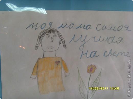 """14 мая наш благотворительный фонд """"Вера, Надежда, Любовь""""  провел выставку рисунков детей с ограниченными возможностями здоровья, посвященную Дню семьи """" Я+Моя семья=Мой мир"""" фото 14"""