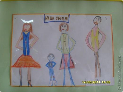 """14 мая наш благотворительный фонд """"Вера, Надежда, Любовь""""  провел выставку рисунков детей с ограниченными возможностями здоровья, посвященную Дню семьи """" Я+Моя семья=Мой мир"""" фото 15"""