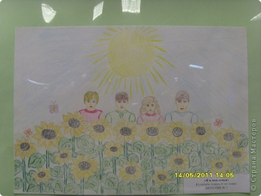 """14 мая наш благотворительный фонд """"Вера, Надежда, Любовь""""  провел выставку рисунков детей с ограниченными возможностями здоровья, посвященную Дню семьи """" Я+Моя семья=Мой мир"""" фото 17"""