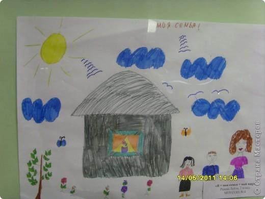 """14 мая наш благотворительный фонд """"Вера, Надежда, Любовь""""  провел выставку рисунков детей с ограниченными возможностями здоровья, посвященную Дню семьи """" Я+Моя семья=Мой мир"""" фото 18"""