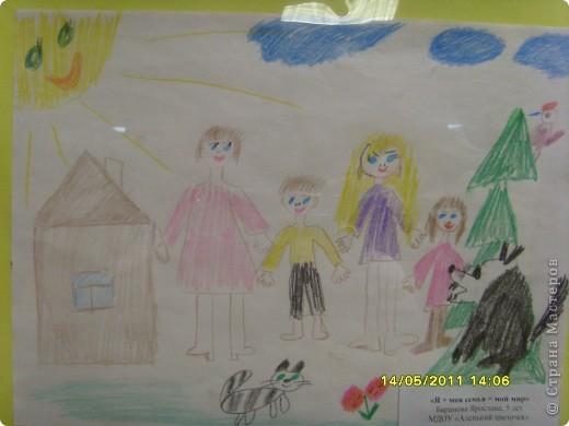 """14 мая наш благотворительный фонд """"Вера, Надежда, Любовь""""  провел выставку рисунков детей с ограниченными возможностями здоровья, посвященную Дню семьи """" Я+Моя семья=Мой мир"""" фото 19"""