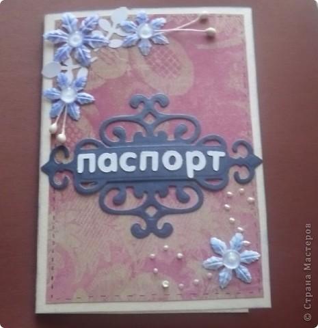 обложка для паспорта фото 1