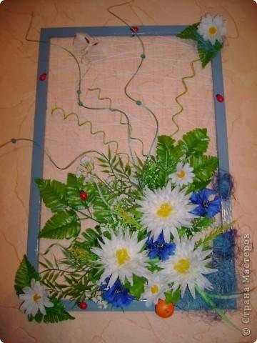 композиция в голубом фото 1