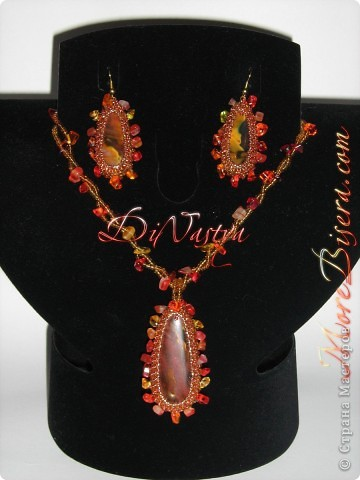 Комплект Огоньки от DiNastya фото 1