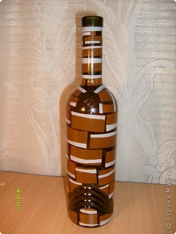 бутылочка( игра со скотчем) фото 2