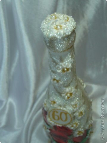 Бутылка для женщины на юбилей фото 4