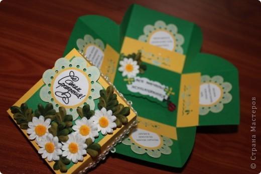 Желания в подарок (коробочка - конверт) фото 4