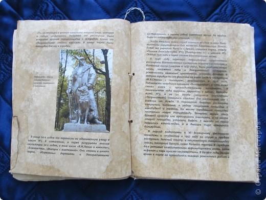 Рукотворная книга фото 5