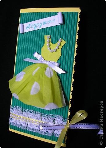 У одноклассницы моей дочки завтра День рождения. Мы ей приготовили небольшой сюрприз: шоколадку в обёртке-открытке. Надеюсь, ей понравится :) фото 1