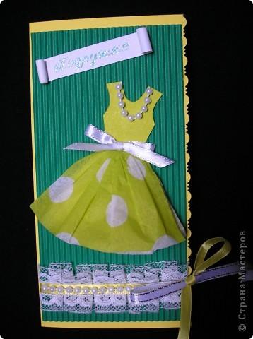 У одноклассницы моей дочки завтра День рождения. Мы ей приготовили небольшой сюрприз: шоколадку в обёртке-открытке. Надеюсь, ей понравится :) фото 7