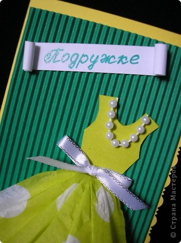 У одноклассницы моей дочки завтра День рождения. Мы ей приготовили небольшой сюрприз: шоколадку в обёртке-открытке. Надеюсь, ей понравится :) фото 2
