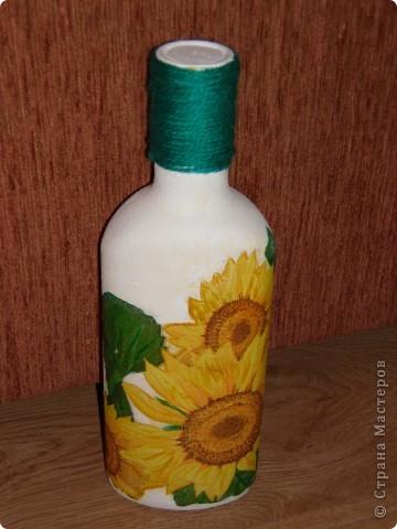 Моя бутылочка