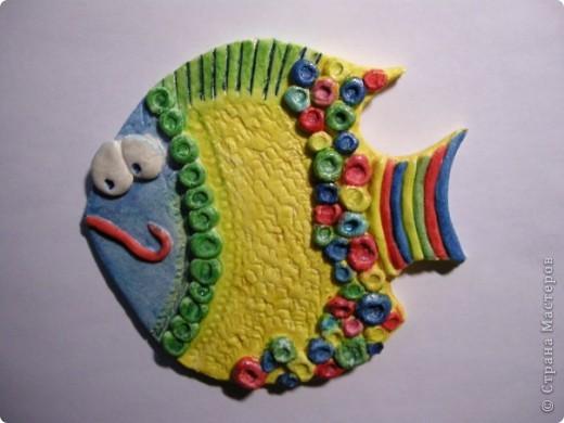 Грустный рыб