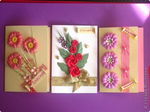 Открытки для наших учителей. фото 1