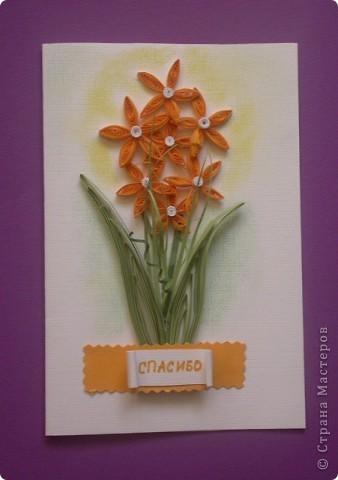 Открытки для наших учителей. фото 4