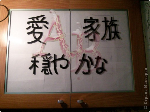 в японском стиле фото 1