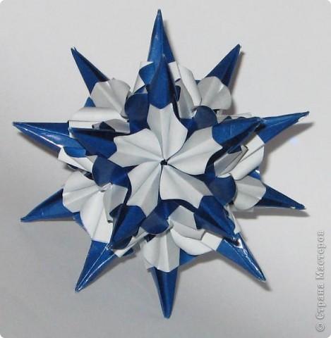 Здравствуйте! Igel curled, автор: Екатерина Лукашева Схема: http://kusudama.me/#/Spikes/Igel_curled/igel3 фото 1