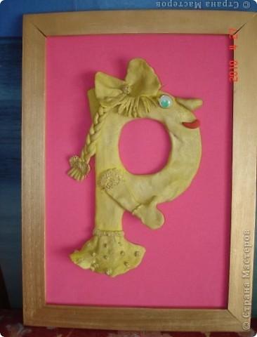 Этот гламурный утюг был подарен прачке детского сада на выпускном моей доченьки фото 7