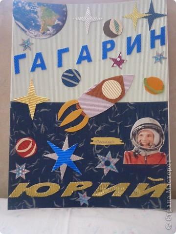 космос фото 2