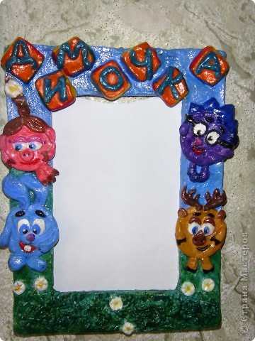 Сделала подруге подарок для ее сыночков.Идею подглядела у Ларисы Ивановой,я просто восхищаюсь ее изделиями. фото 2