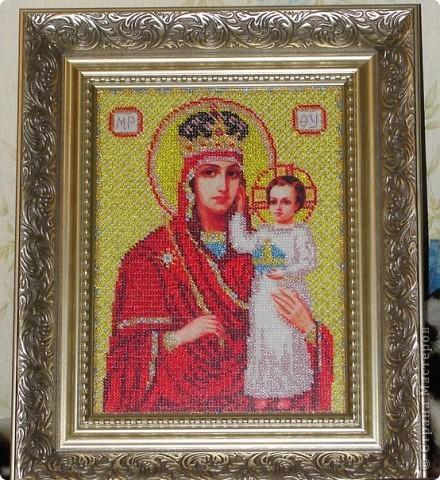 богородица Призри на Смирение