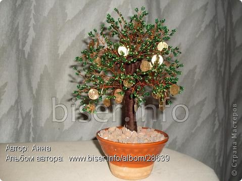 Бисероплетение - Денежное дерево-36 из бисера.