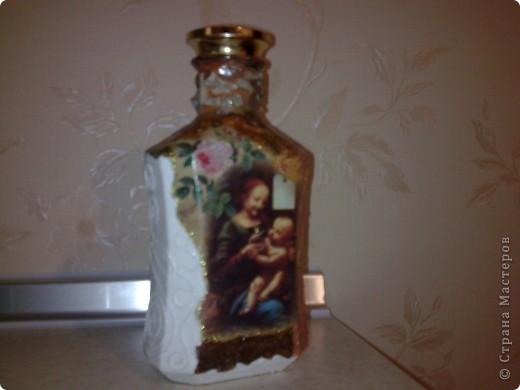 Подскажите, чего не хватает этой бутылочке? фото 1