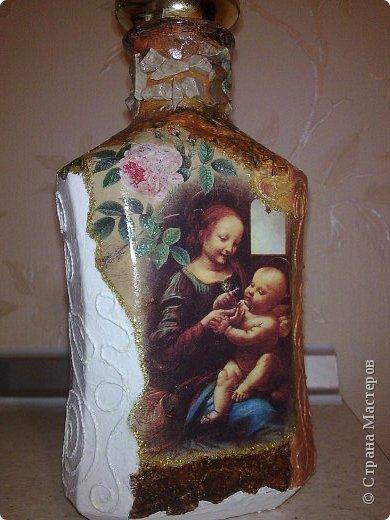 Подскажите, чего не хватает этой бутылочке? фото 2
