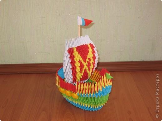 Кораблик радужный! фото 1