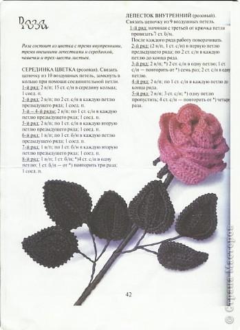 Схема вязания розы крючком фото 1