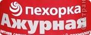 """Летний ажурный берет """"Спелая клубника"""" фото 12"""