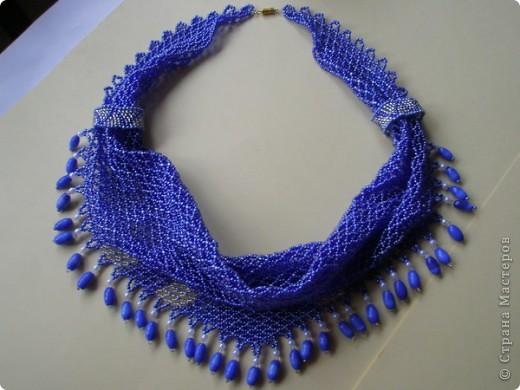 Колье Синий платочек.