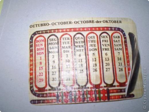 Попал мне в руки презент из Египта - календарь на папирусе! Добавила перышки, и теперь не сомневаюся, что это карточки АТС фото 3