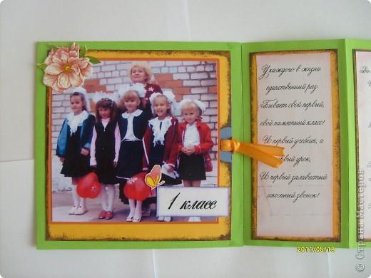 В этом году у моей сестры Ани выпускной в начальной школе. Мы долго думали с ней что же подарить учительнице на память. Посмотрев работы Голубки, решили сделать альбом-портфель. Спасибо ей большое за интересные идеи. фото 3